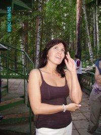Наталья Ка, 27 мая , Самара, id13902084