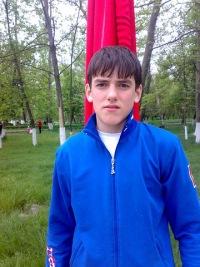 Арсен Курбанов, 20 мая 1999, Махачкала, id141217276