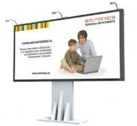 166). ГородNET - Бесплатные Объявления.  Предоставляем качественные оперативные услуги размещения наружной рекламы во...