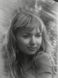 Ирина Кирасова, id107993660