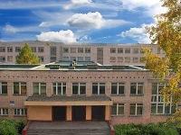 Выпускники Школа №6, 21 ноября 1980, Волхов, id113806430