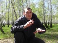 Дмитрий Лавренко, 26 ноября 1993, Омск, id116983485