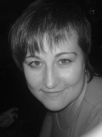 Наталья Вагулина, 19 января 1984, Череповец, id130273080