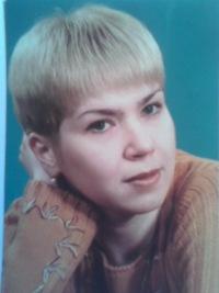 Инна Мачнева, 21 июня 1991, Ижевск, id145475530