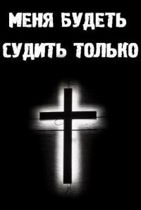 Олег Крючков, 20 сентября 1993, Переславль-Залесский, id145967551