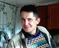 tafik21 романов, Ижевск