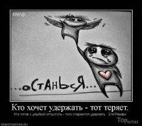 Сергей Иванников, 6 марта , Нефтегорск, id92367937