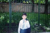 Иван Филиппов, 18 ноября , Москва, id116745148