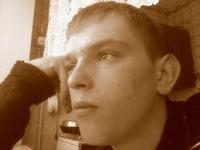 Алексей Гриценко, 3 декабря , Нарьян-Мар, id24646877
