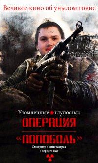 Dilshod Inomov, Мингечевир