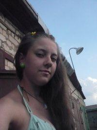 Настена Богданова, 12 мая , Кострома, id76385866
