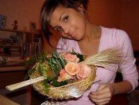Арина Симагина, 17 августа 1996, Сызрань, id83757093