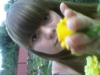 Екатерина Дельхман, 29 августа 1991, Ростов-на-Дону, id113495748