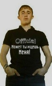 Дима Волков, 1 января , Балаково, id116375194