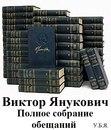 Рада издала в шикарном оформлении стенограммы своих заседаний за 2 млн гривен, - журналист - Цензор.НЕТ 646