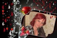 Татьяна Серенко, 6 апреля 1979, Волгоград, id39945883