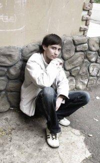 Дмитрий Максимов, 15 ноября 1989, Мариуполь, id65090520
