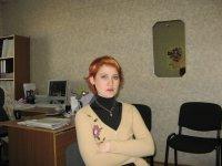 Ирина Савинова, 14 декабря , Оренбург, id69879324