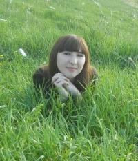 Лейсан Сабитова, 29 июня , Чистополь, id118254596