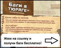 Игорь Печкин, 5 января 1987, Одесса, id15567526