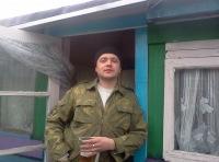 Иван Елсуков, 21 августа 1986, Москва, id6786622