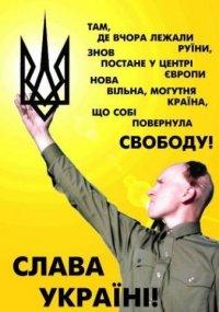 Дмитро Островський, 28 мая , Калиновка, id85572466