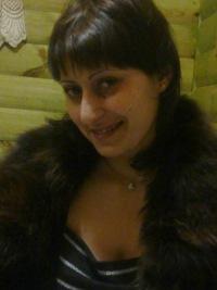 Стелла Карапетян, 27 октября , Киев, id114458195