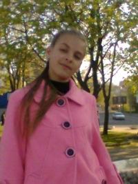 Анастасия Власенко, 14 апреля 1987, Кривой Рог, id127172725