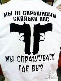 Baxa Baxa, 22 декабря , Москва, id128292576
