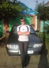 Александр Куманин, 14 ноября 1990, Краснодар, id30562664