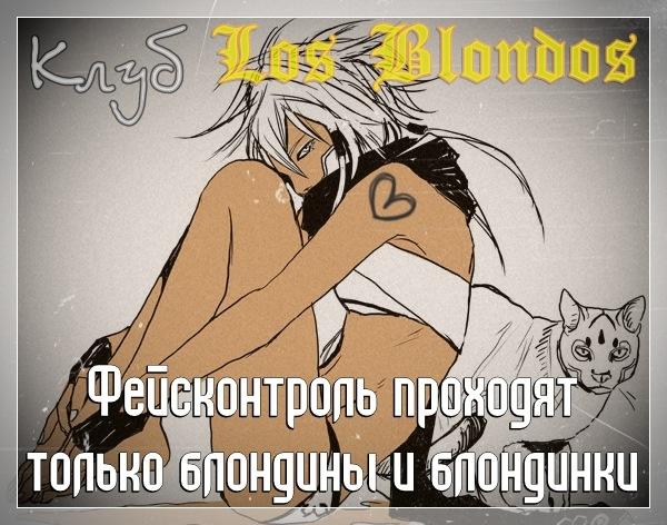 http://cs10223.vkontakte.ru/u118947102/120225827/x_0a730593.jpg