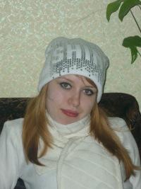 Радочка Тартыгина, 28 января 1992, Рубцовск, id120673804