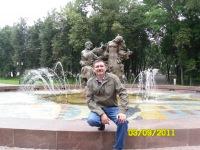 Александр Горбоносов, 24 июля 1986, Рязань, id145134087