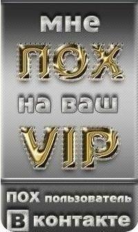 Никита Леоненков, 10 марта , Хиславичи, id113522768