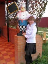 Мария Ерёмина, 21 декабря 1991, Севск, id120931216