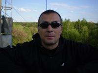 Сергей Денисов, 25 августа 1971, Харьков, id123610472