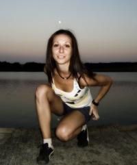 Anna Rodionova, Lviv