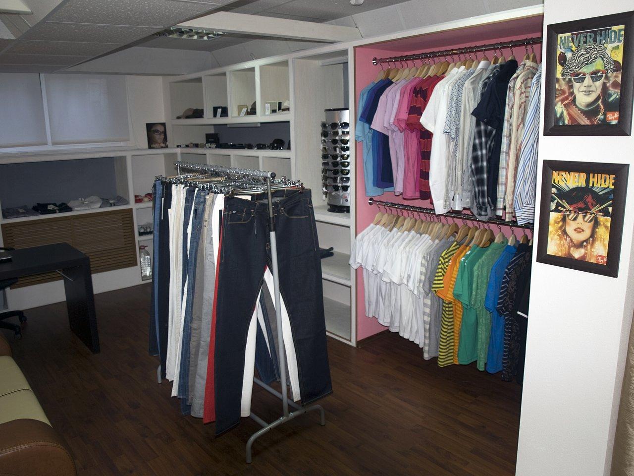 Оптовая База Одежды