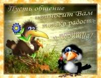 Afs Asf, 10 марта 1990, Серпухов, id105401842