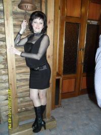 Елена Постил, 23 декабря 1974, Полтава, id27666813