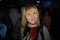 Ольга Смолина, 30 января , Санкт-Петербург, id30828935
