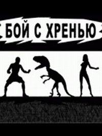 Олег Антимонов, 14 апреля 1997, Москва, id58370694