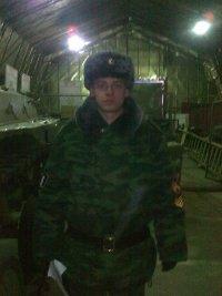 Виталик Пономарев, 9 декабря , Краснодар, id65008216
