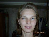 Юлия Старцева, 26 января 1981, Саранск, id91831446