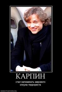 ебать зенит ебать спартак | ВКонтакте