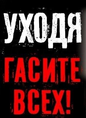 """Террористы 8 раз атаковали """"киборгов"""" в аэропорту Донецка. Все нападения отбиты, - СНБО - Цензор.НЕТ 8657"""