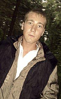 Александр Толокнов, 9 июня 1987, Калязин, id89158298