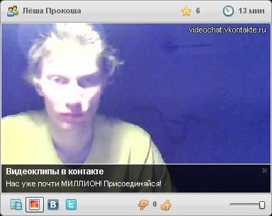 Vk.ru Vichatter