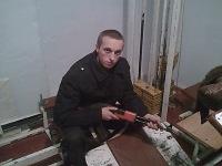 Игорь Фесянов, 22 сентября 1991, Херсон, id136844452