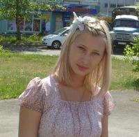 Анастасия Соколова, Братск